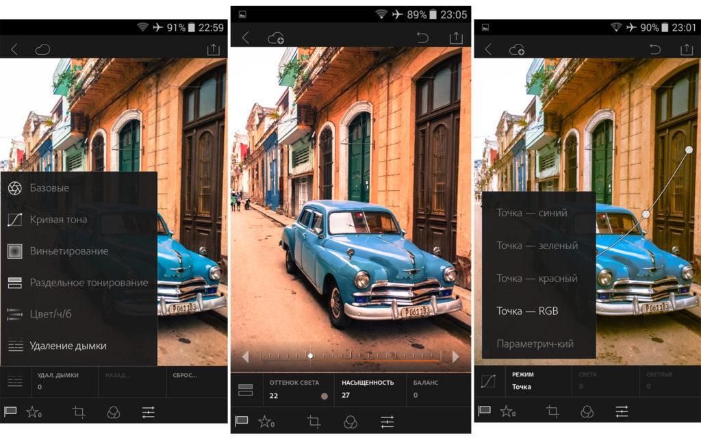 Adobe Photoshop Lightroom 2.0 для Android научился работать с RAW