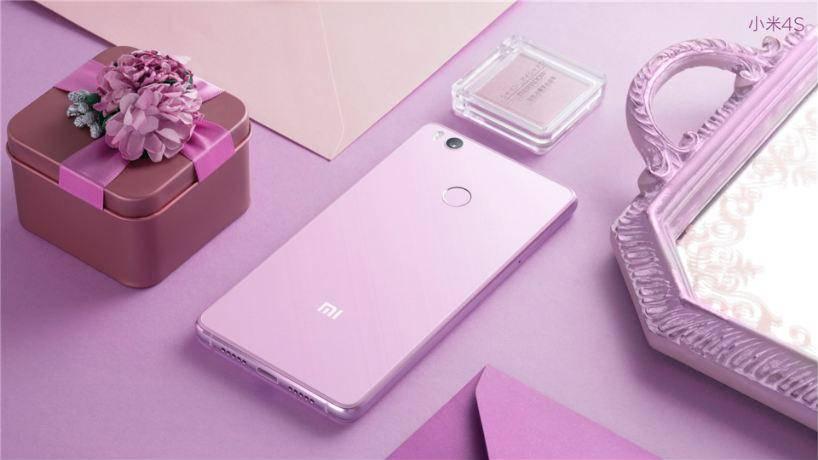 Стильный Xiaomi Mi 4S