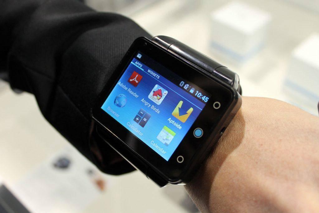 20610 Часы или смартфон, Neptune Pine