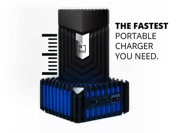 Портативный аккумулятор с неземной скоростью зарядки
