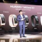21053 Huawei TalkBand B3 — фитнес-браслет