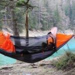 21146 Походный гамак-палатка
