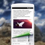 21630 В Android-версию Яндекс Браузера добавили режим чтения