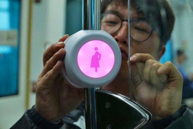 Bluetooth помог распознать беременных женщин