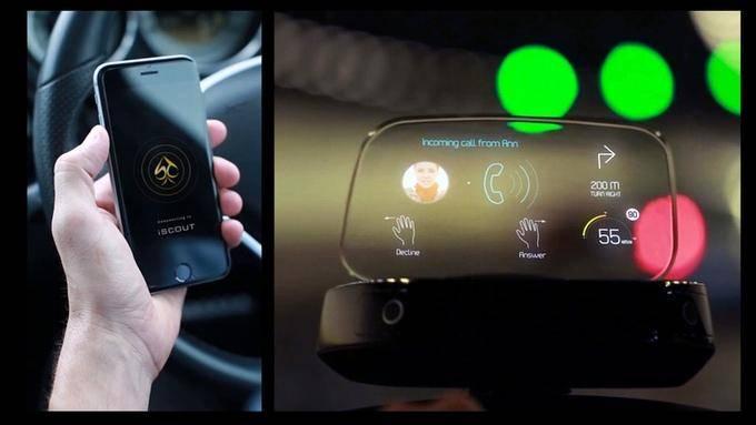 Автомобильный навигатор с Bluetooth