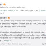 39054 Xiaomi Mi Note 3 может быть представлен осенью