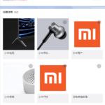 39006 Xiaomi представит новые аксессуары вместе с Mi6
