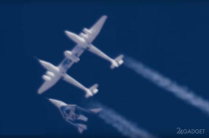 39319 Испытания суборбитального космолёта Virgin Galactic Unity (5 фото + видео)