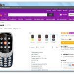 39611 Nokia 3310 (2017): завышенный ценник в России