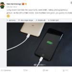 39806 Xiaomi Mi Max 2 может стать зарядным устройством