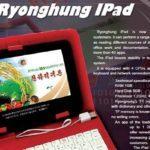 39913 В КНДР начали продавать iPad (2 фото)
