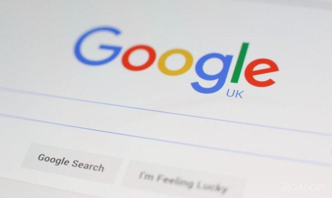 40657 Стартовую страницу поисковой системы Google ждут нововведения