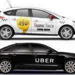 40605 «Яндекс. Такси» и Uber объединятся в одну компанию