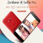 41464 Asus представила всю линейку смартфонов ZenFone 4 (6 фото)