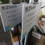 41564 Meizu M6 Note выйдет с двумя разными чипсетами