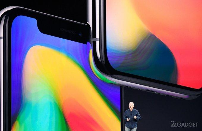 42013 Apple представила юбилейный iPhone X (41 фото + 4 видео)