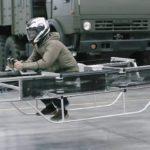 42279 Летающий мотоцикл концерна «Калашников»