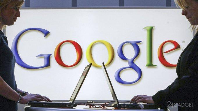 43127 Google блокирует документы и обвиняет пользователей в нарушениях