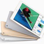 43948 Apple может выпустить бюджетный iPad