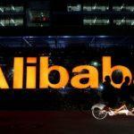 45428 Alibaba начала добывать криптовалюту