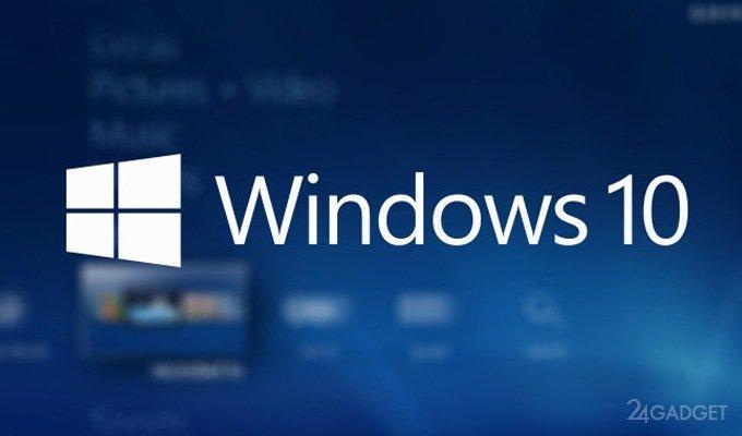 45559 Все россияне, отключившие автообновление Windows 10, могут попасть под суд (5 фото)