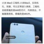 45468 Xiaomi Mi Max 3 получит семидюймовый дисплей