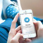 45921 Telegram исчез из App Store