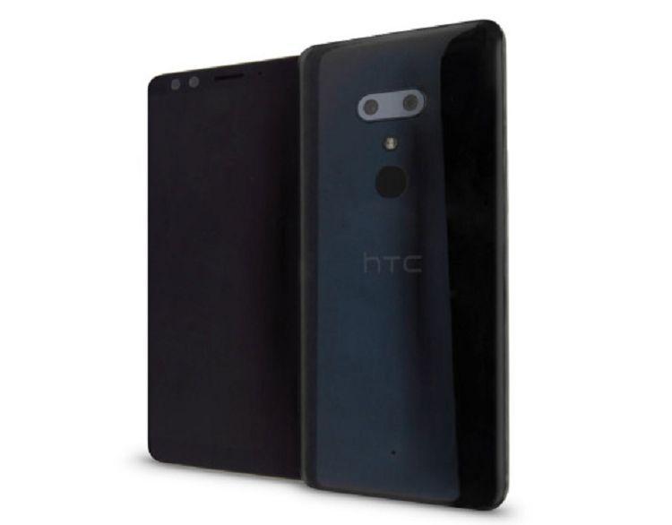 HTC U12+ готовится к выходу