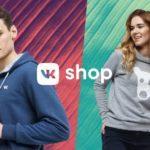 47893 ВКонтакте запустила собственный магазин