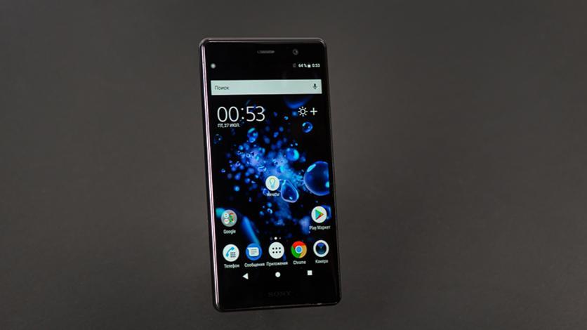 Описание смартфона Sony Xperia XZ2 Premium Limited Edition
