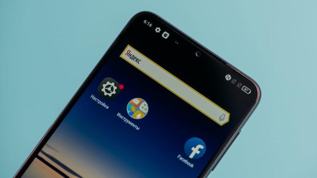 Описание смартфона Alcatel 3 (2019)