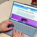 52837 Описание ноутбука ASUS ZenBook S13