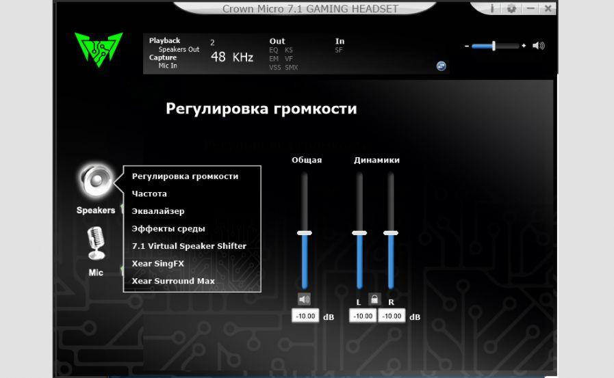Описание компьютерной гарнитуры  Crown Micro CMGH-31 и CMGH-30