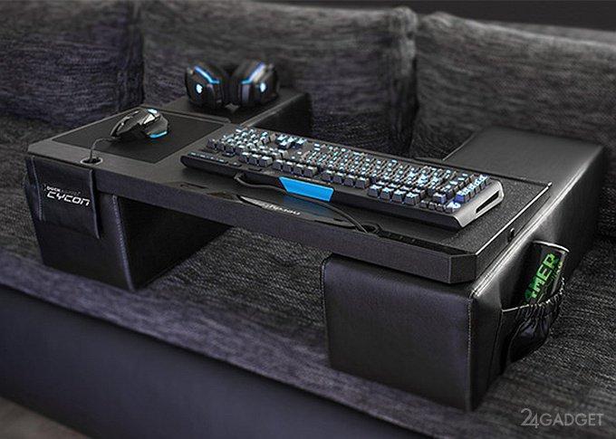 Couchmaster — компьютерный стол для диванных пользователей (6 фото)