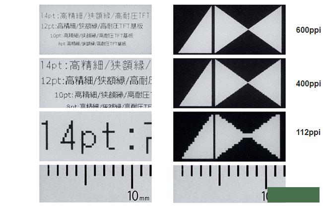 В Japan Display создали сверхчеткий E Ink дисплей (2 фото)