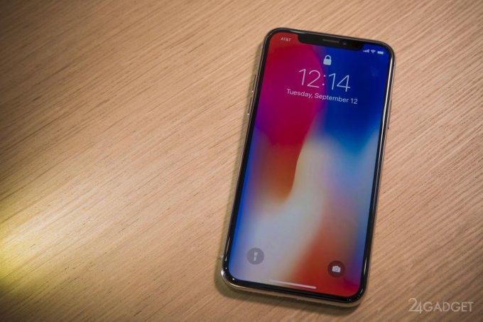 Apple представила юбилейный iPhone X (41 фото + 4 видео)