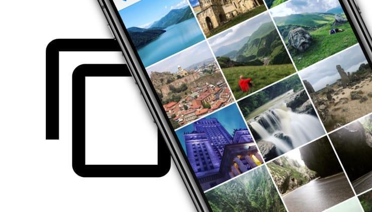 Как на iPhone и iPad сделать дубликат фотографии, чтобы не испортить оригинал