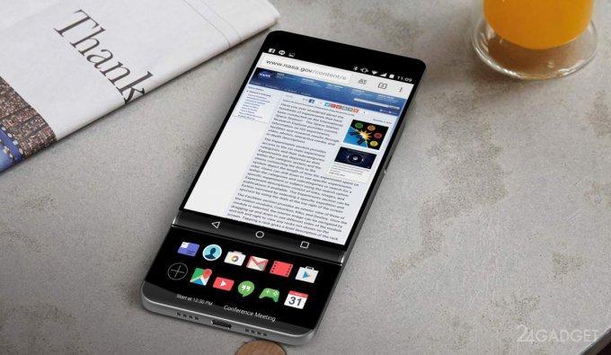 По секрету всему свету: в сети обсуждают LG V30 (3 фото)