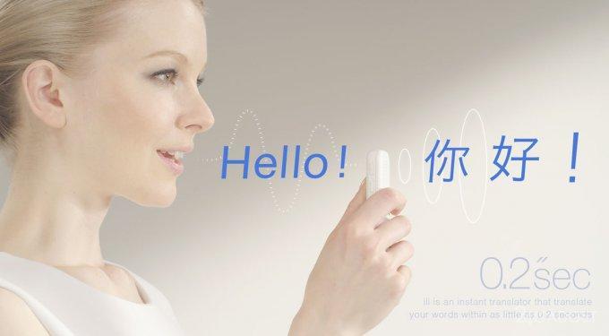 Оффлайн-переводчик с одной кнопкой (10 фото + видео)