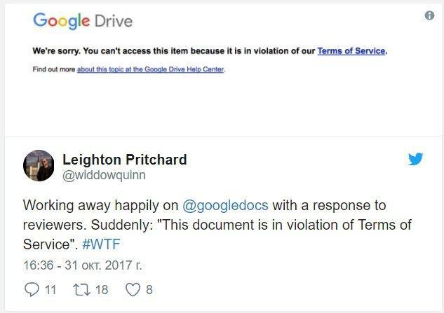 Google блокирует документы и обвиняет пользователей в нарушениях