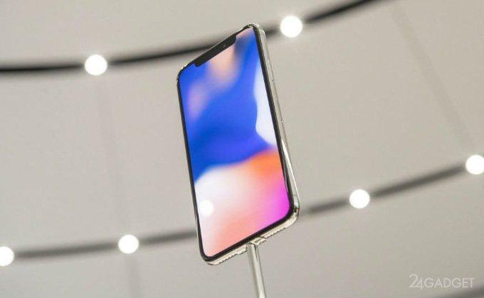 Выгорание OLED-дисплея у iPhone X можно предотвратить