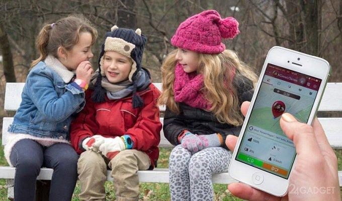 Немецкие власти объявили детские смарт-часы вне закона (3 фото)