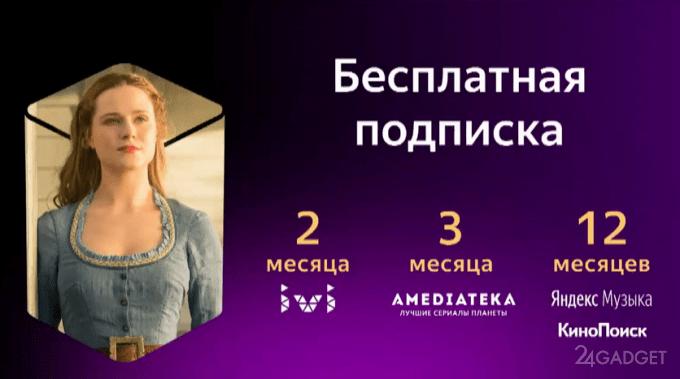 Яндекс.Станция — российская смарт-колонка с ассистентом Алиса (7 фото + видео)