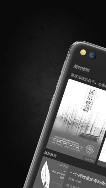 YotaPhone 3: изображения и технические характеристики