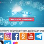 57315 Как накрутить подписчиков в приложении Likee