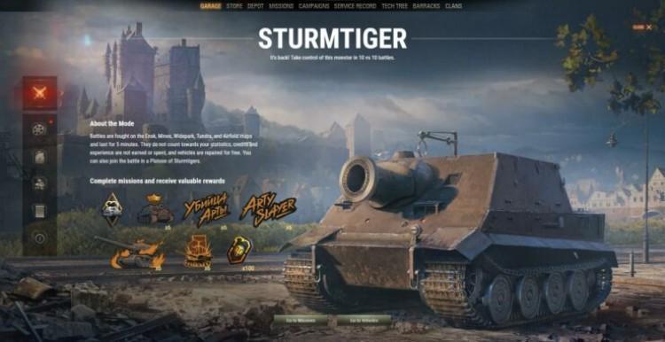 60625 World of Tanks отмечает десятилетие и добавляет новый танк Sturmpanzer VI Sturmtiger
