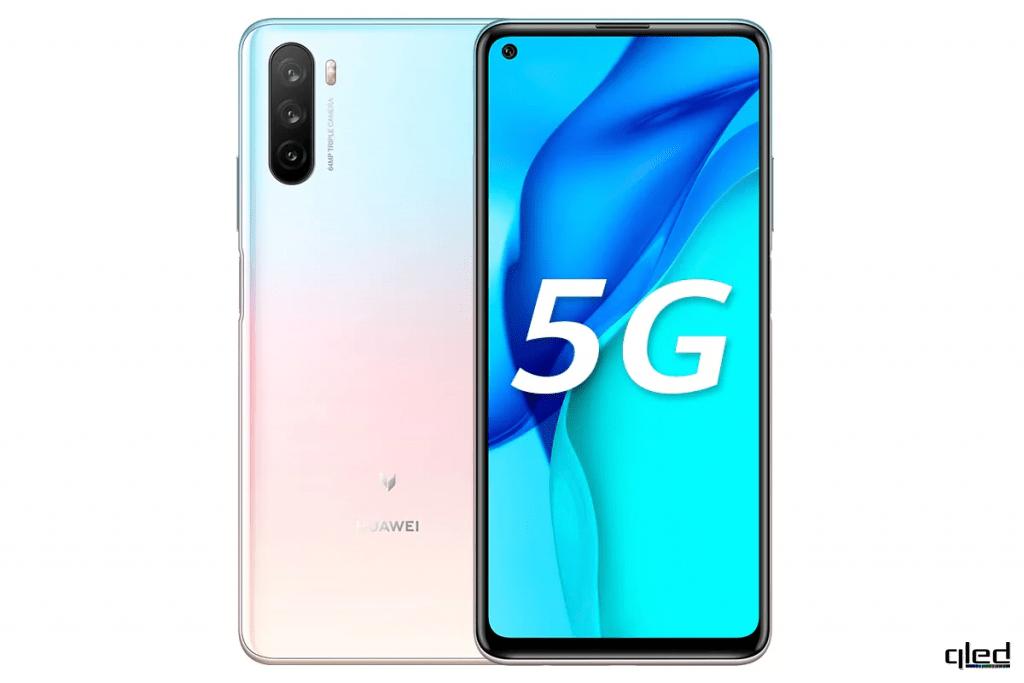 61223 Huawei выпустила новый смартфон Huawei Maimang 9