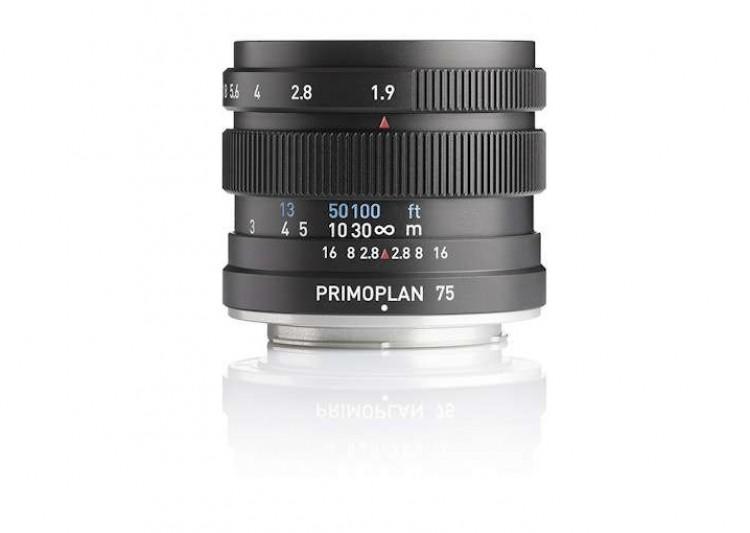 61375 Объектив Meyer Optik Görlitz Lydith 30mm F/3.5 II оценен в €875