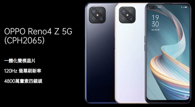 61661 OPPO Reno4 Z 5G официально представлена