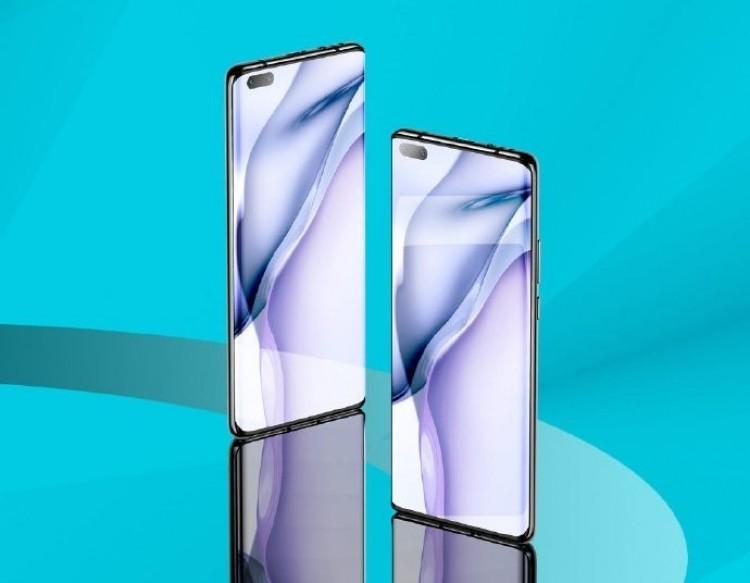 61766 Huawei опубликовала тизер смартфона Mate 40